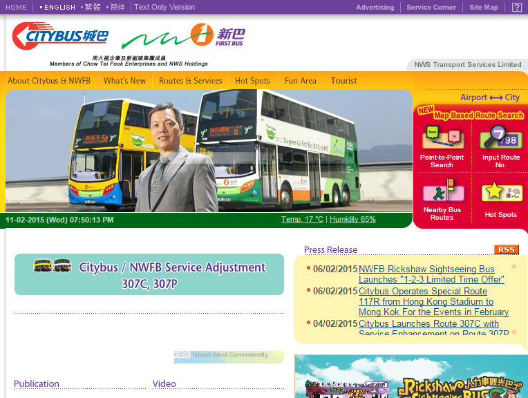 hongkongbus