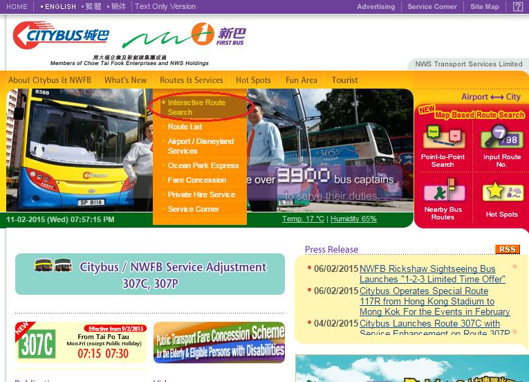 hongkongbus1
