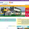 【香港】バス路線図、料金、時刻表