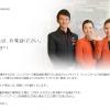 【格安航空券】Jetstar(ジェットスター)最低価格保証で他社より10%安く購入する方法